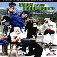 Dance Of The Drunk Mantis Drunken Master 2 DVD Chinese Kung Fu Martial Arts