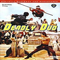 The Deadly Duo DVD Chinese Kung Fu Martial Art David Chiang, Ti Lung, Bolo Yeung