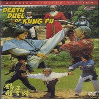 Death Duel Of Kung Fu / Showdown Of The Master Warriors DVD Chinese Kung Fu
