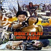 Don't Play With Fire DVD Tsui Hark Chinese Kung Fu Action Lo Lieh, Lam Jan-Kei
