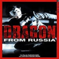 Dragon From Russia DVD Chinese wuxia epic action Peter Ho, Kenny Lin