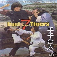 Duel Of The 7 Tigers DVD Chinese Kung Fu action Casanova Wong, Chu Chi Ling