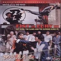 Fist Of Fury 3 Jeet Kune: Claws and the Supreme Kung Fu DVD Bruce Li Feng Ku