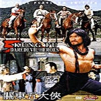 Five Kung Fu Daredevil Heroes Wu Tang Vs the Nation DVD Kung Fu Action Meng Fei