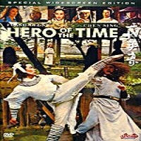Hero Of The Time - The Great Heroes DVD Kung Fu Chung Wa, Dorian Tan Tao-Liang