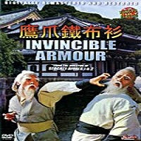 Invincible Armour DVD Kung Fu martial arts action John Liu, Hwang Jang Lee,