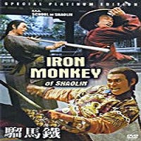 Iron Monkey Of Shaolin - School of Shaolin DVD Kung Fu martial art Suen Ga Lam