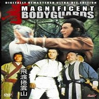 Magnificent Bodyguards DVD Kung Fu action Jackie Chan, Sing Lung James Tien Chun