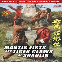 Mantis Fists And Tiger Claws Of Shaolin DVD Kung Fu action John Cheung