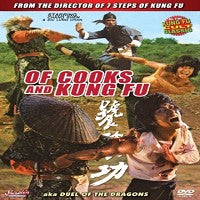 Of Cooks And Kung Fu: Duel of the Dragons DVD Martial Arts action Jacky Cheng