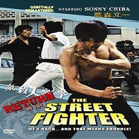 Return Of The Street Fighter DVD Sonny Chiba, Masafumi Suzuki