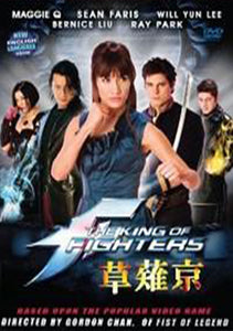 King of Fighters DVD Martial Arts Kung Fu Maggie Q, Sean Faris, Will Yun Lee
