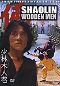 Shaolin Wooden Men aka Shaolin Chamber Of Death DVD Jackie Chan