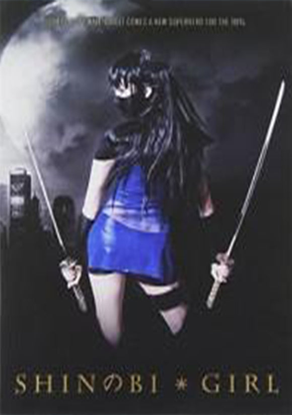 Shinobi Girl samurai action DVD Alexandra Hellquist, Mia Van De Water