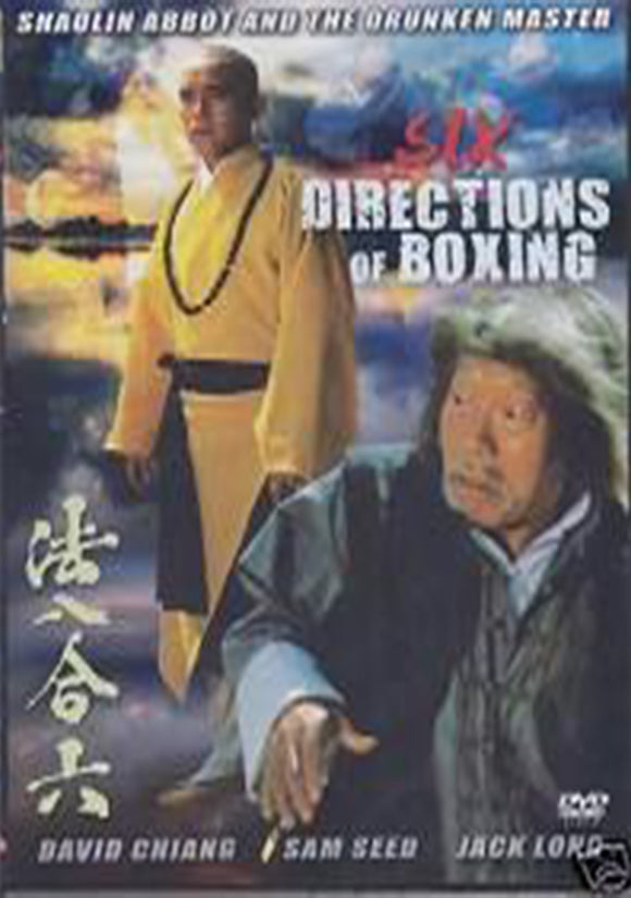 Six Directions of Boxing Shaolin Abbot & Drunken Master DVD David Chiang