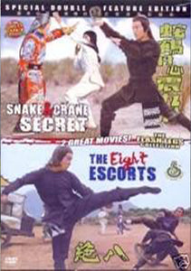 2 Movies! Snake & Crane Secret / Eight Escorts DVD Kung Fu Martial Arts Action