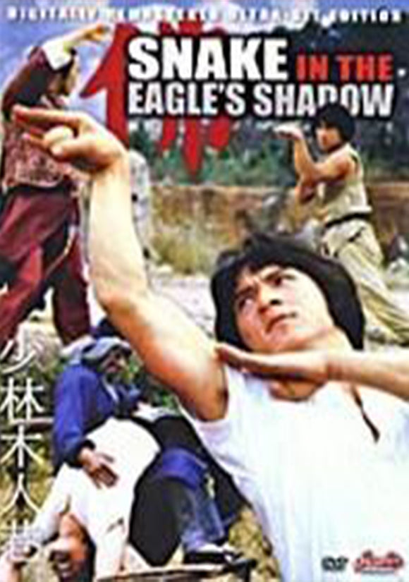 Snake In The Eagle's Shadow DVD Jackie Chan, Hwang Jang Lee, Simon Yuen