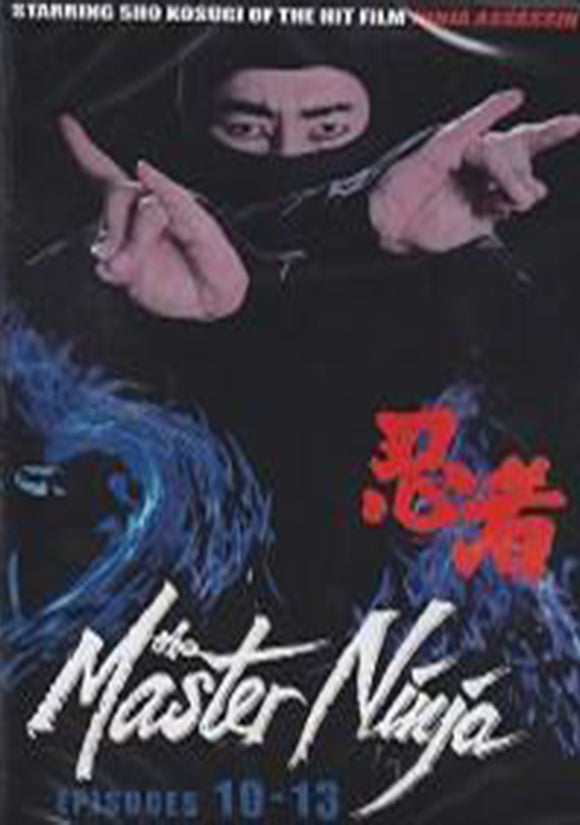 The Master Ninja Episodes 10-13 1984 DVD Martial Arts Action English dubbed