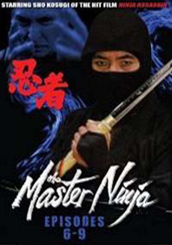 The Master Ninja Episodes 6-9 1984 DVD Martial Arts Action English dubbed