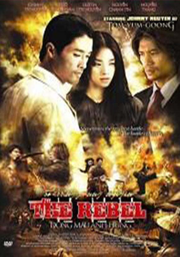 The Rebel aka Dong Mau Anh Hung DVD 1920s Vietnam action romance Johnny Nguyen
