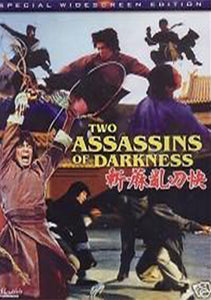 Two Assassins of Darkness DVD classic kung fu martial arts action
