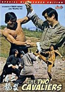 The Two Cavaliers DVD kung fu martial arts action Jimmy Wang Yu, Chan Sing