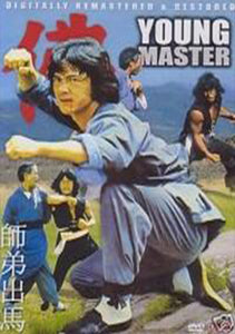 Jackie Chan Young Master DVD classic kung fu martial arts action