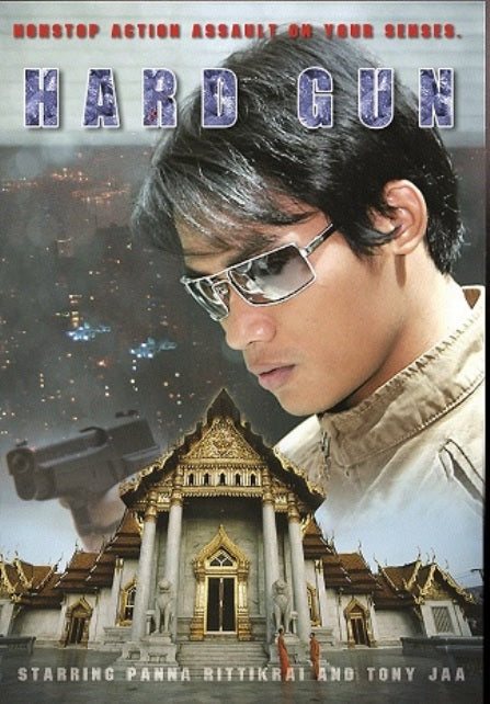 Hard Gun DVD thai version martial arts Panna Rittikrai, Tony Jaa English dubbed