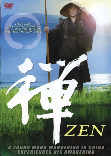 Zen DVD Life of Buddhist Monk Dogen Zenji Japanese english subtitled