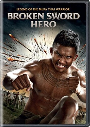 Broken Sword Hero DVD Legend of the Muay Thai Warrior English Subtitled