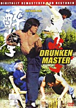 Drunken Master (Drunken Monkey In the Tiger's Eyes) DVD Jackie Chan  English