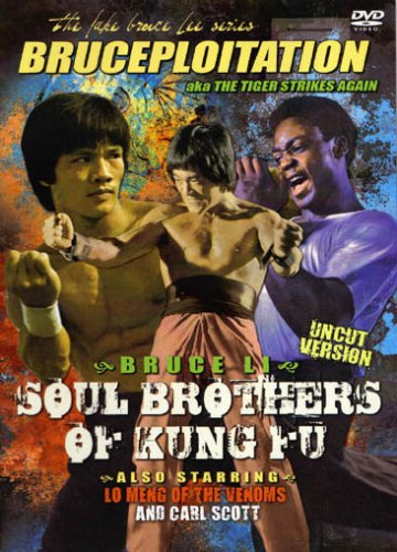 Tiger Strikes Again! Bruce Li Soul Brothers of Kung Fu movie DVD Uncut 1977