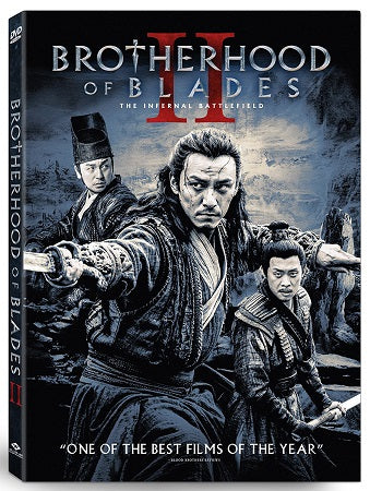 Brotherhood of Blades 2 The life of Kouga Saejima DVD