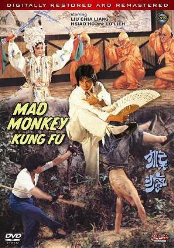 Mad Monkey Kung Fu DVD kung fu action Liu Chia Liang, Hsiao Ho English dubbed
