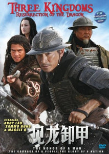 Three Kingdoms Resurrection of the Dragon DVD Andy Lau Sammo Hung Maggie Q