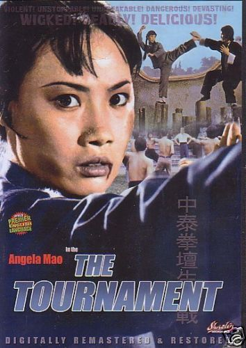 The Tournament DVD Angela Mao. Carter Wong, Sammo Hung, Wong In Sik English