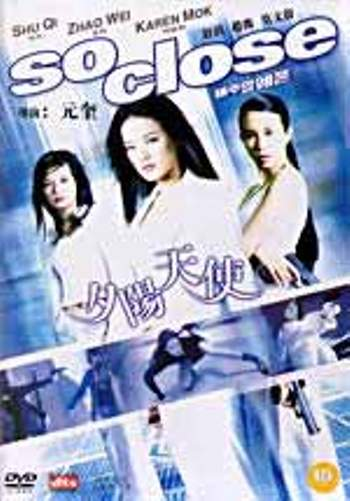So Close modern kung fu action movie DVD  Shu Qi, Vicky Zhao Wei, Karen Mok