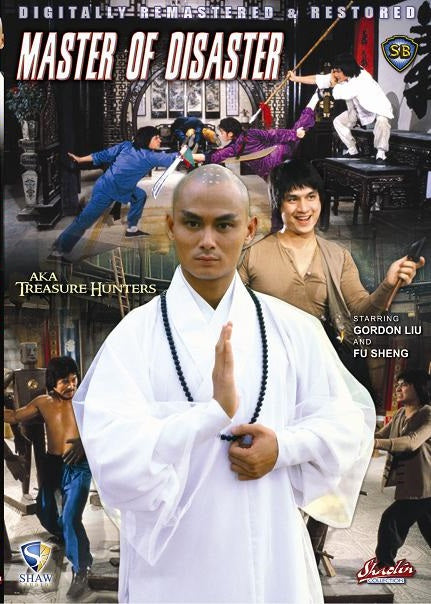 Master of Disaster Treasure Hunters DVD Gordon Liu Uncut English dubbed