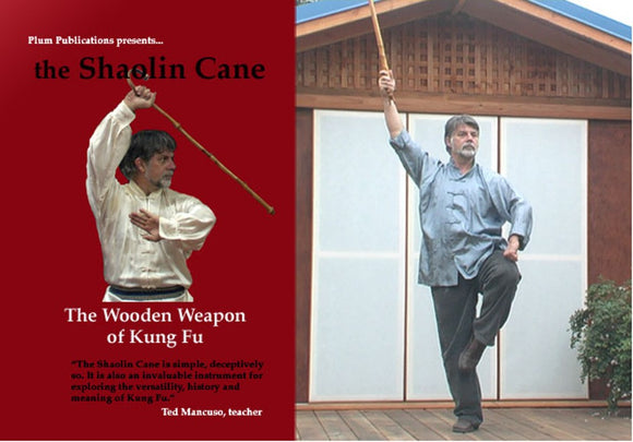 Shaolin Kung Fu Cane Weapon of Self Defense DVD Ted Mancuso Kwong Wing Lam staff