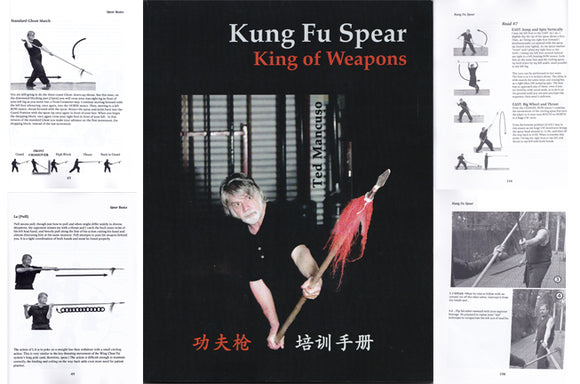 DVD/BOOK SET  Kung Fu Spear King of Weapons & Empty Hand Ted Mancuso zha form