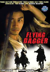 Flying Dagger DVD