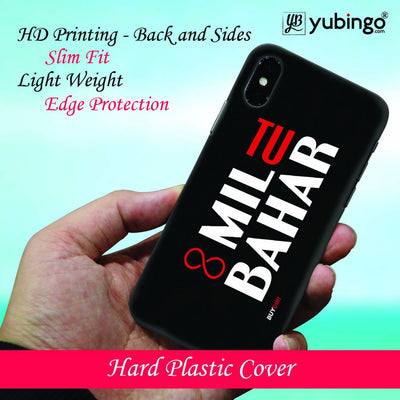 Tu Mil Bahar Back Cover for Apple iPhone 8 Plus-Image2