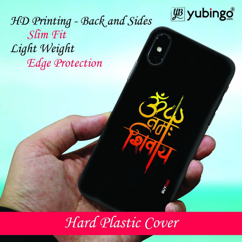 Om Namah Shivay Back Cover for Samsung Galaxy On5 and On5 Pro