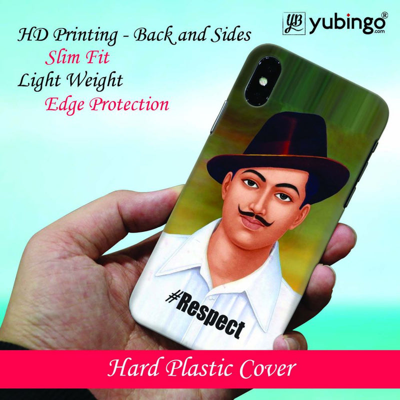 Bhagat Singh Back Cover for Motorola Moto G4 and Moto G4 Plus