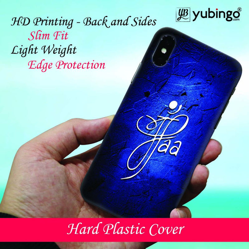 Maa Paa Back Cover for Xiaomi Redmi Note 5 Pro