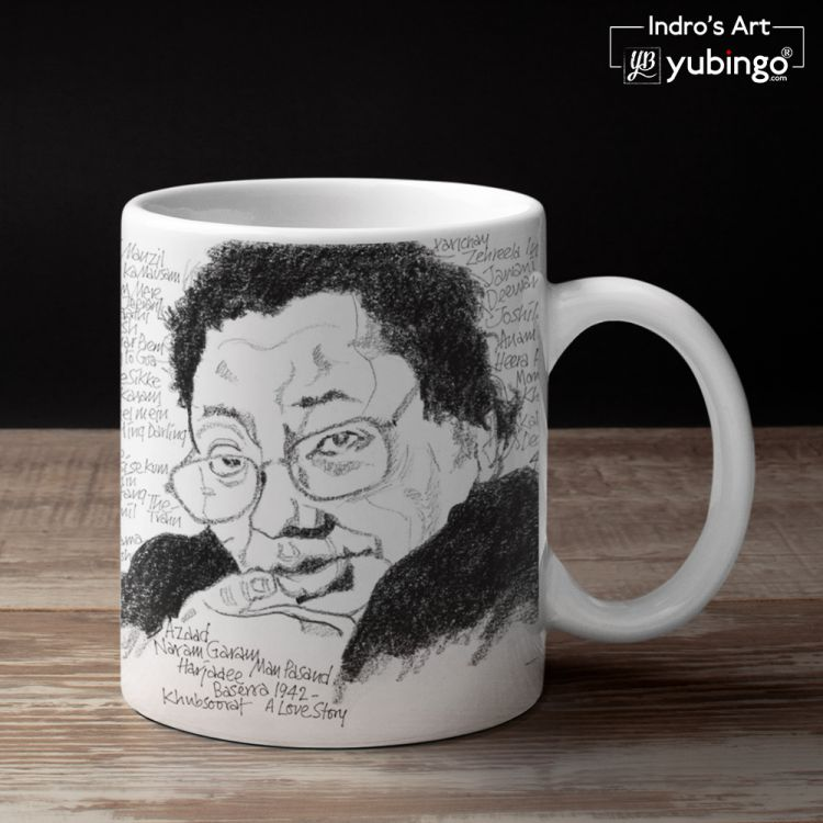 Indro's Art RD Burman Coffee Mug