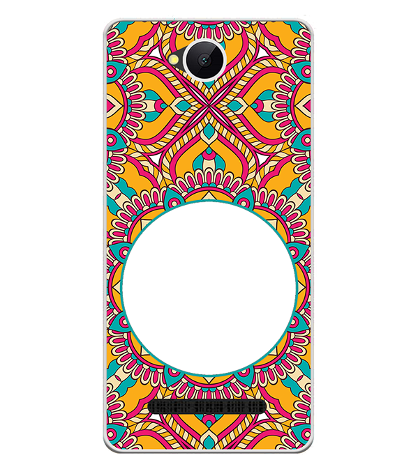 Cool Patterns Photo Back Cover for Karbonn A45 Indian