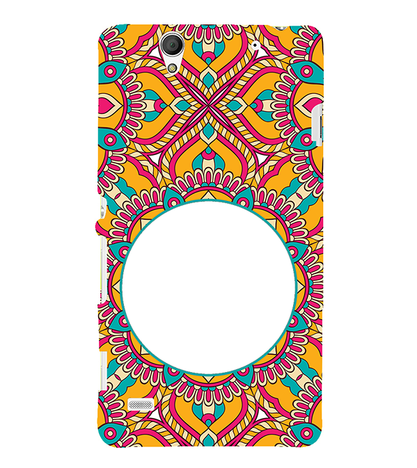 Cool Patterns Photo Back Cover for Sony Xperia C4
