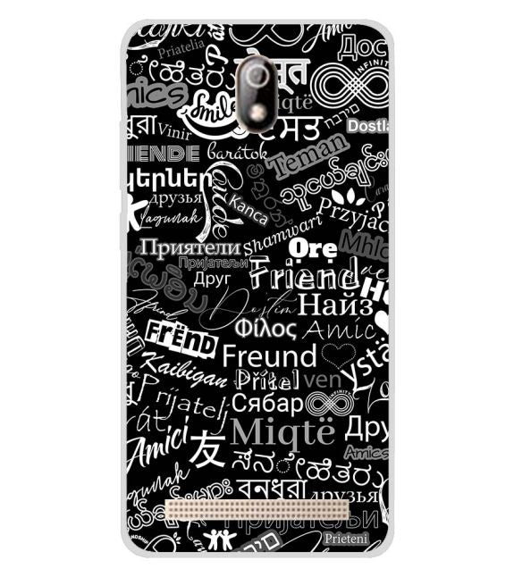 Friend in All Languages Back Cover for Comio C1 Pro