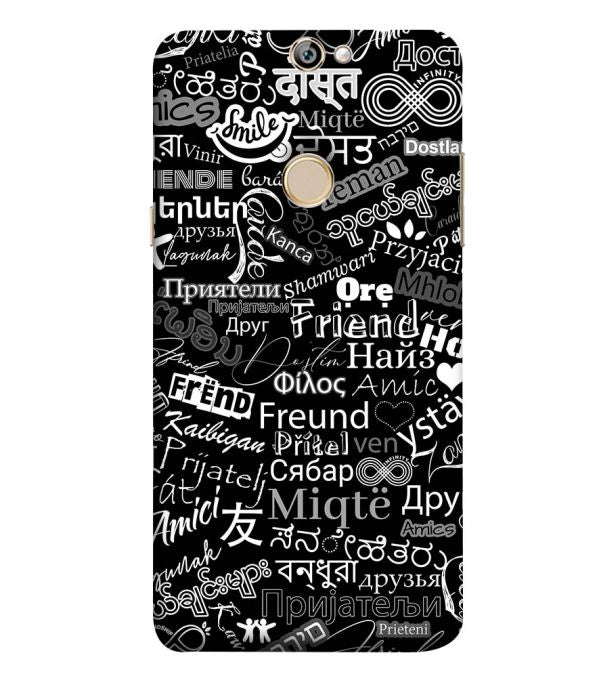Friend in All Languages Back Cover for Coolpad Max A8